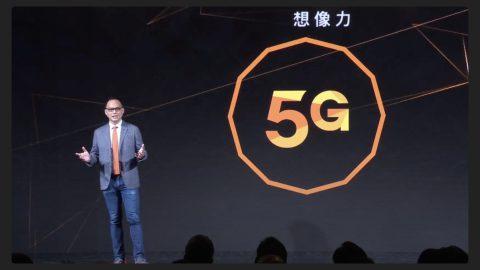 從 5G 發佈會看台灣大、中華電信和遠傳,電信三雄各家簡報做得如何?學架構,避風險!
