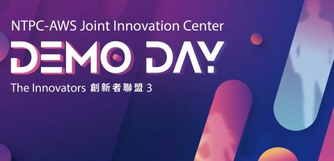 Demo Day 創新者聯盟3:掌握5G趨勢與應用,14家新創上陣爭取十萬美金投資