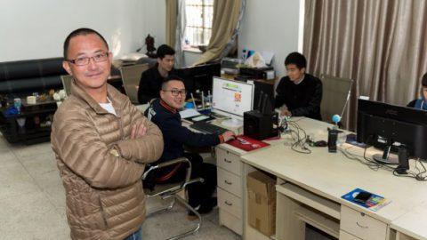 義烏跨境電商4:義烏工商學院 金牌網店孵化器