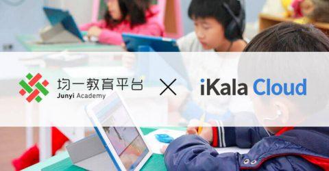 用科技點亮教育,iKala 用Google Cloud 助均一教育專注打造個人化學習環境