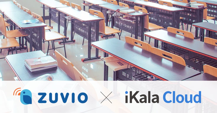 Zuvio 教學互動平台藉 Google Cloud 打破無接觸經濟下的教學隔閡