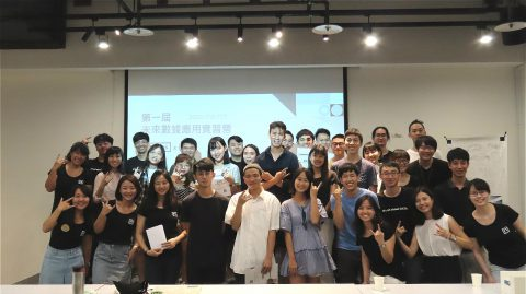 Numbers 聯手 TSS 舉辦「第一屆未來數據應用實習營」,讓學生盡情發揮對數據應用的想像力
