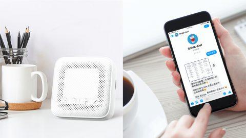 終結抽成!GoSky全球首創「臉書Facebook音箱點餐」打造美食外送新選擇