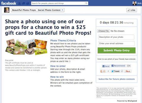 7個最強競賽活動企劃,打造高效益網路行銷臉書粉絲專頁
