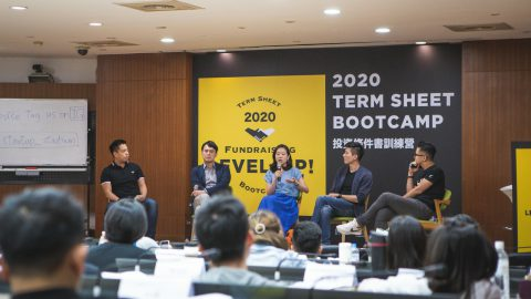 TSB 2020 爐邊談:企業創投(CVC)的投資方法及效益