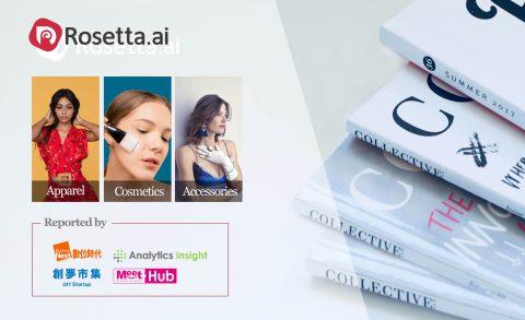 電商時代下的新興行銷工具—Rosetta.ai