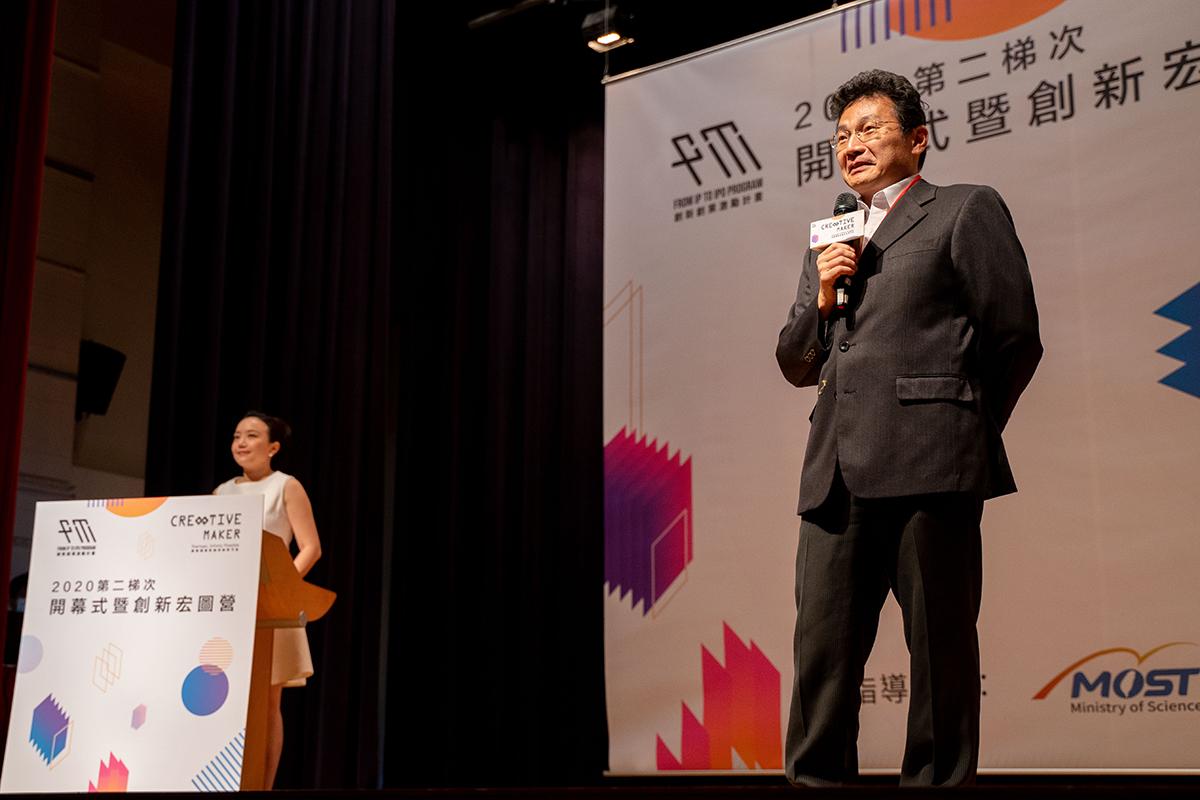 109年科技部「創新創業激勵計畫」 第二梯次創新開業式 精實培訓 強化創新實力