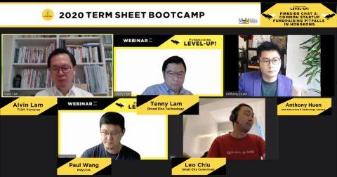 TSB 2020 爐邊談:香港常見的募資陷阱
