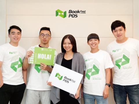 疫情帶動「數位轉型」! BookFast POS 攜手運動產業逆勢成長30% ! 即日起提供全台顧問到府服務