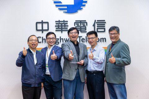 中華電信與玉山銀行獲2020年紅帽亞太區創新獎
