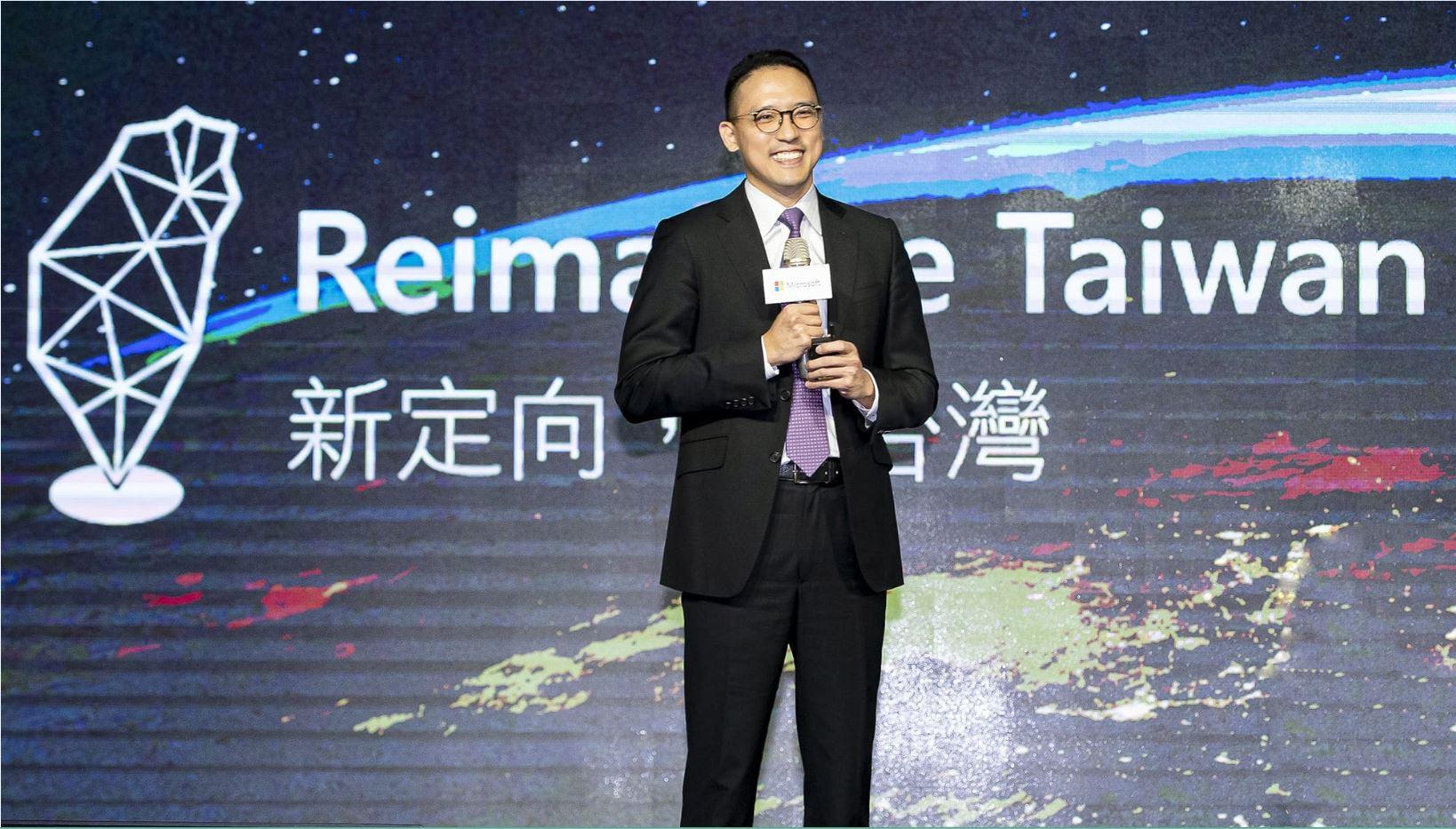 加碼投資!微軟雲服務足跡落地台灣 打造台灣成為「亞洲數位轉型中樞」