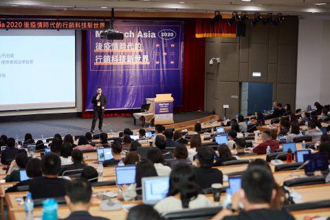 MarTech Asia 2020 專家齊聚談行銷科技新視野