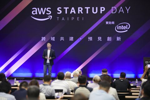 AWS Startup Day Keynote 專題演講— SurveyCake 的差異化創新