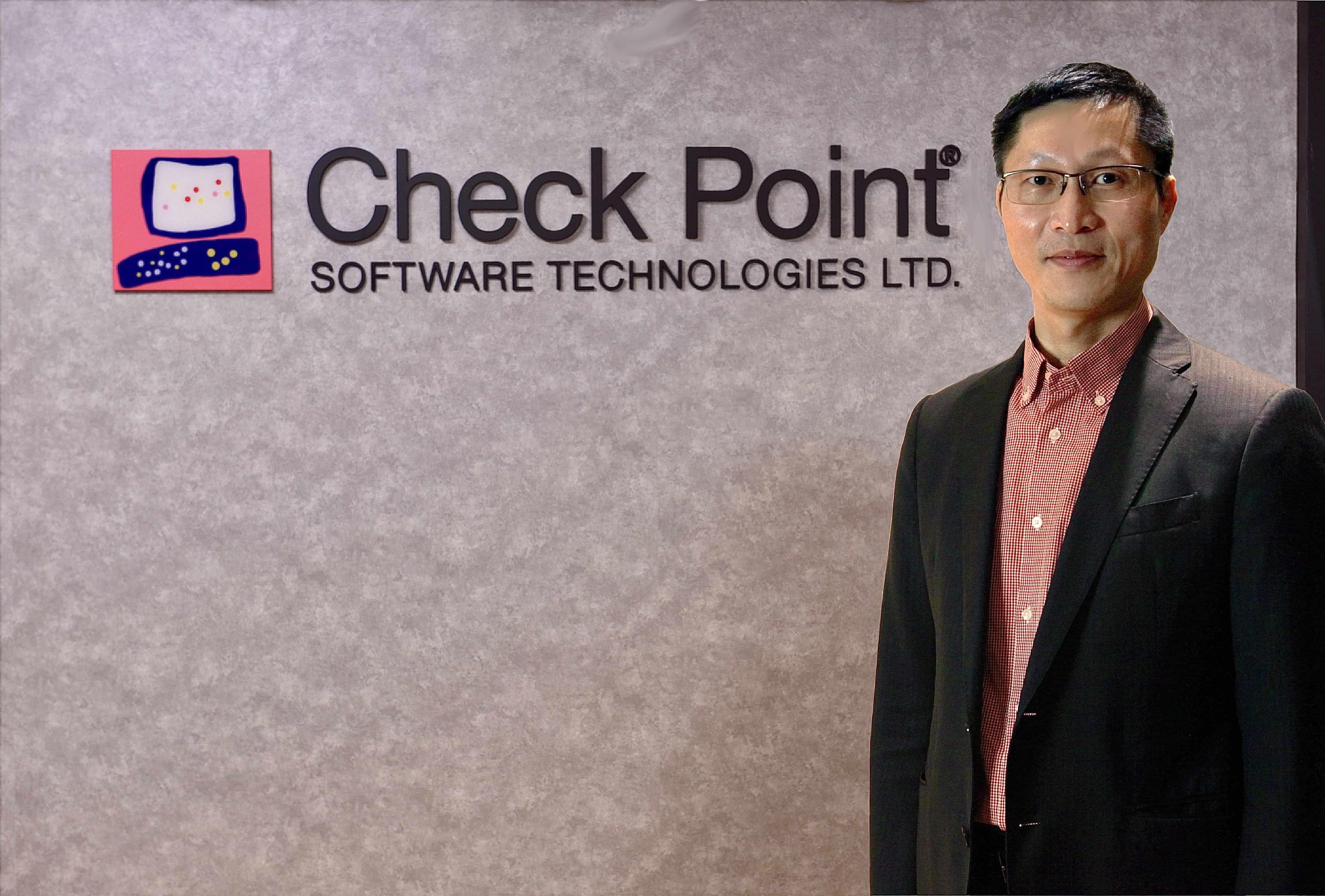 Check Point任命何偉國為大中華區董事總經理
