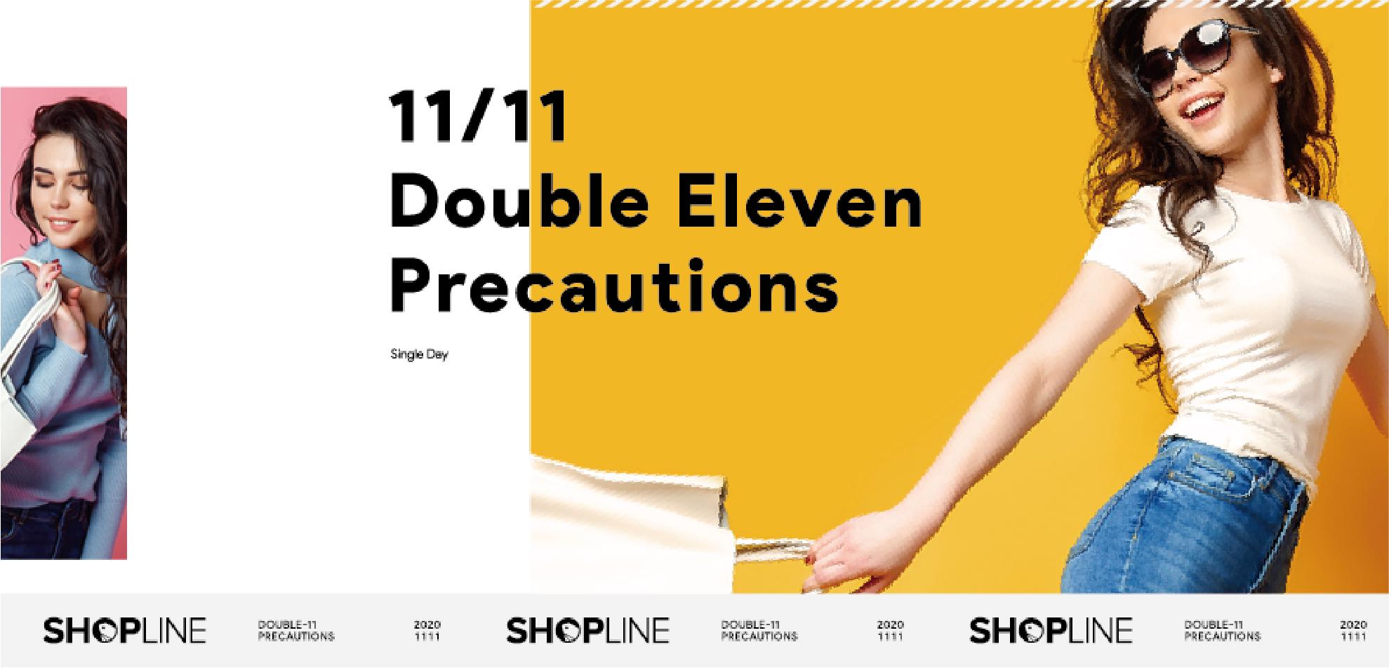 品牌店家如何迎戰不同以往的雙 11?談 3 招電商致勝關鍵