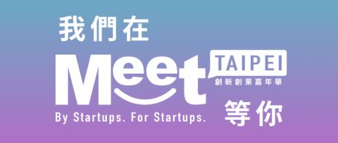 MeetTaipei 亮點新秀Numbers,為數據注入溫暖的信任