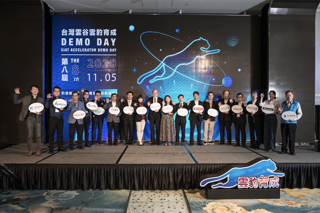 第八屆 台灣雲谷雲豹育成Demo Day 促成八千萬投資意向!