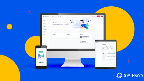 你還在用 Excel 拉出勤嗎?現化人資管理平台 Swingvy 即將改變你的人資作業流程!