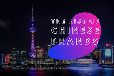 寫在雙十一之後:中國「新國貨品牌」時代正式來臨?