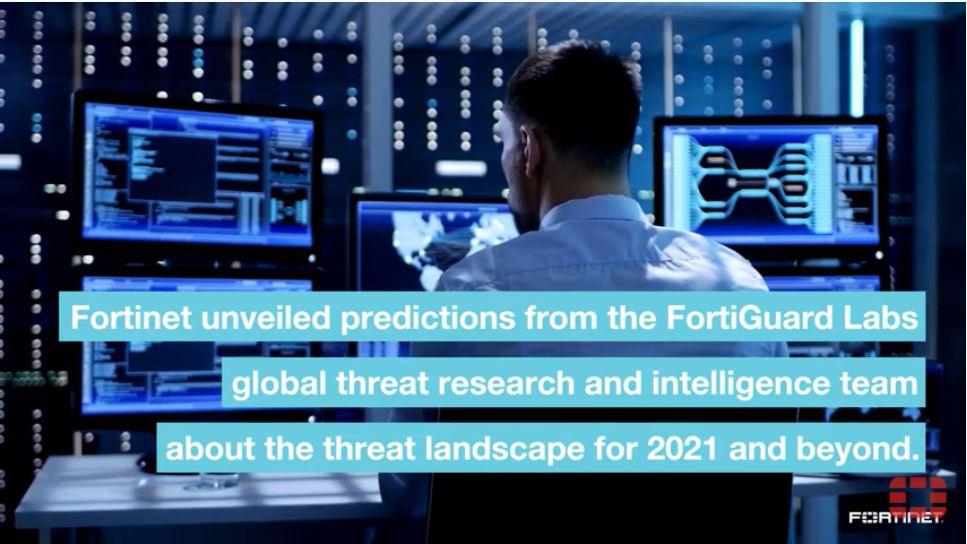 Fortinet 《2021 全球資安威脅預測》:智慧邊緣成目標、AI將成防禦關鍵
