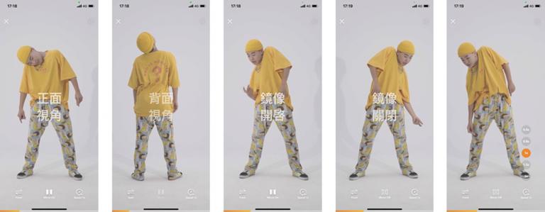 Swipe — 最適合你的線上舞蹈教室