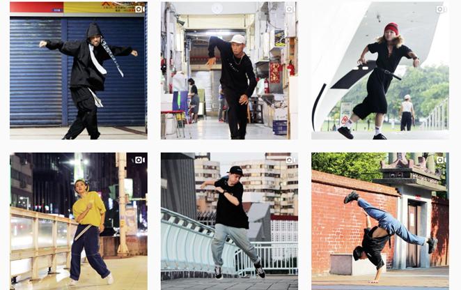 Swipe Dance Instagram