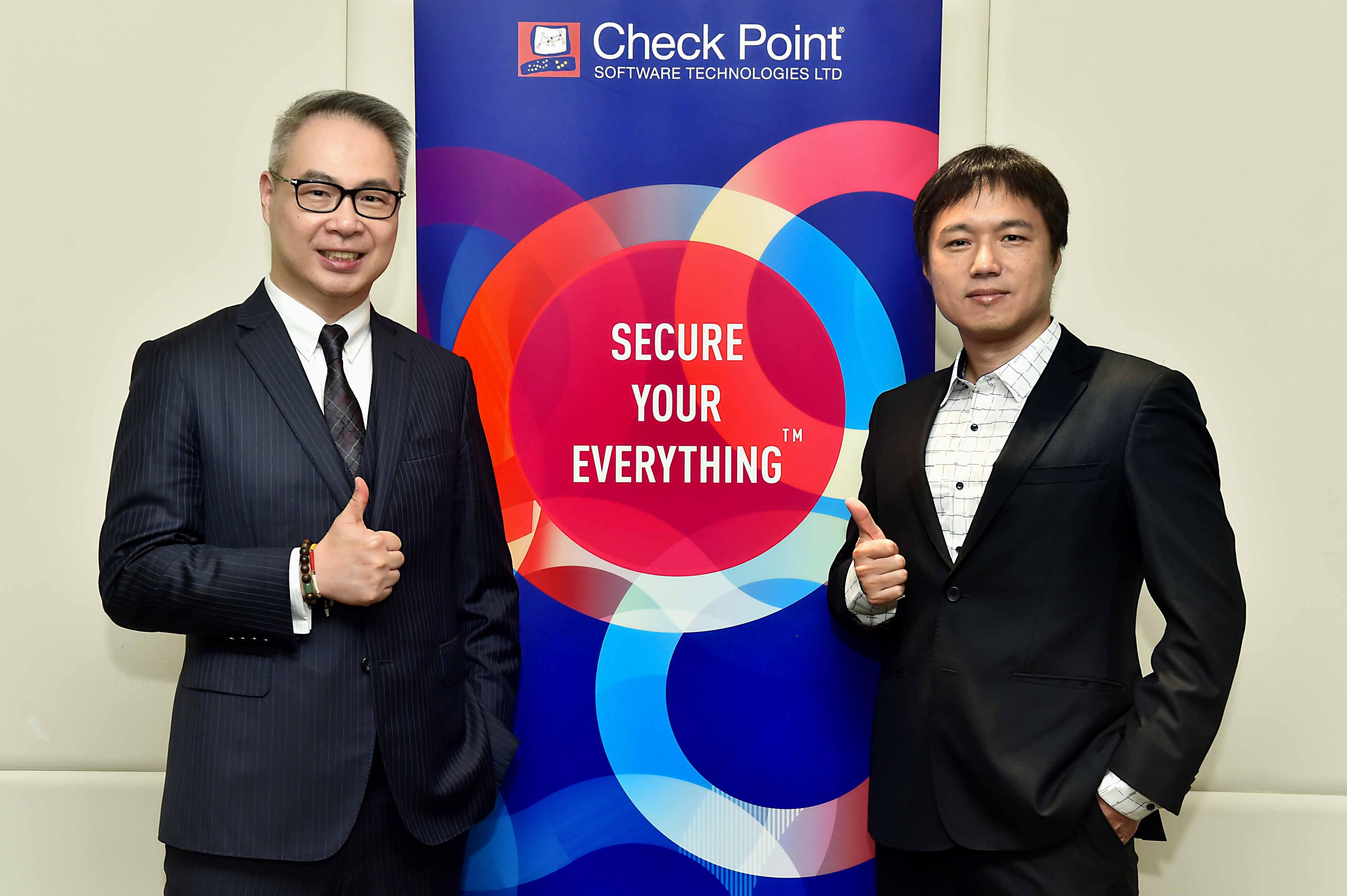 Check Point 2021年網路安全報告:46% 企業中至少有一名員工於手機下載惡意軟體