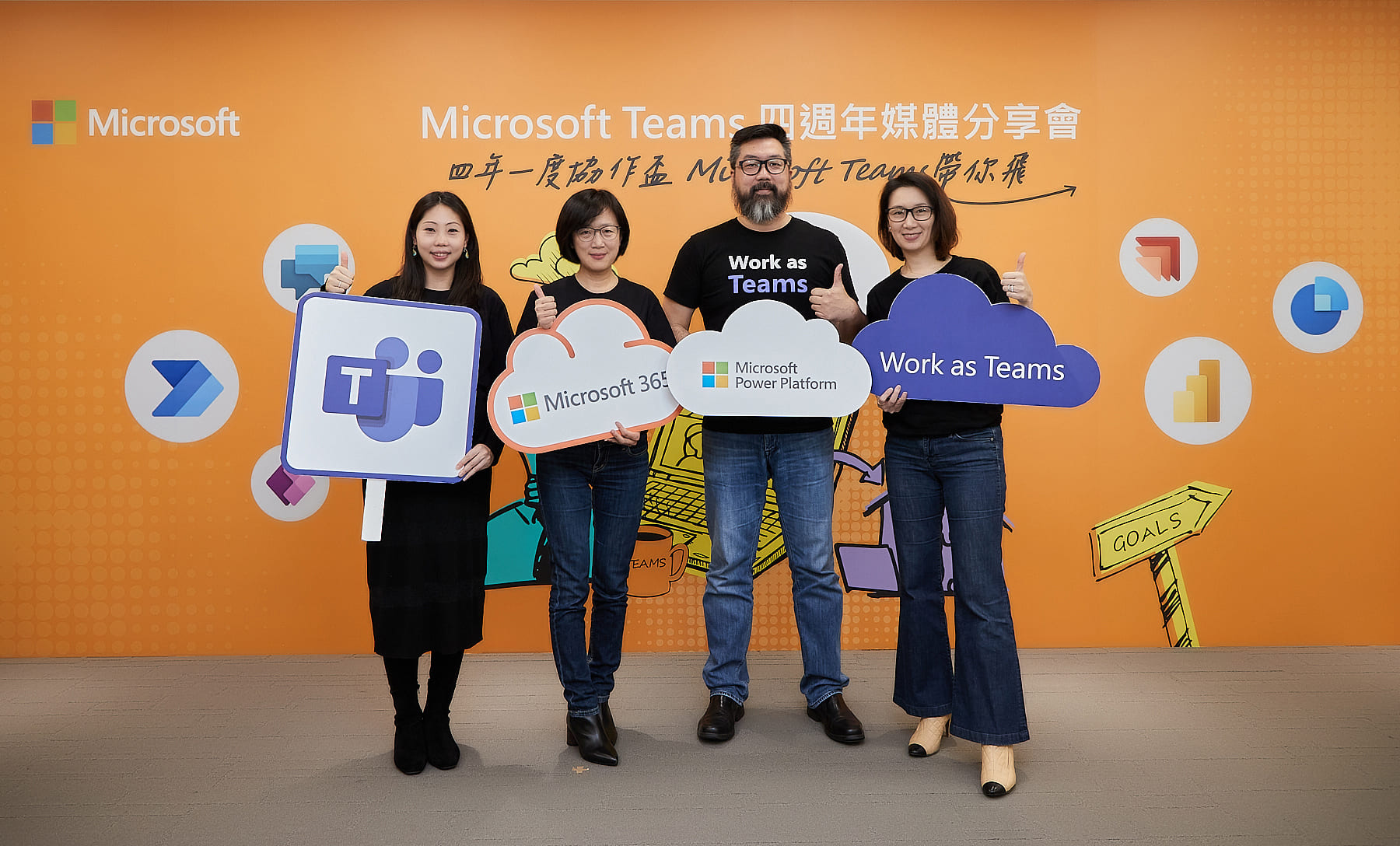 Microsoft Teams 歡慶四週年 引領台灣企業迎戰混合辦公浪潮