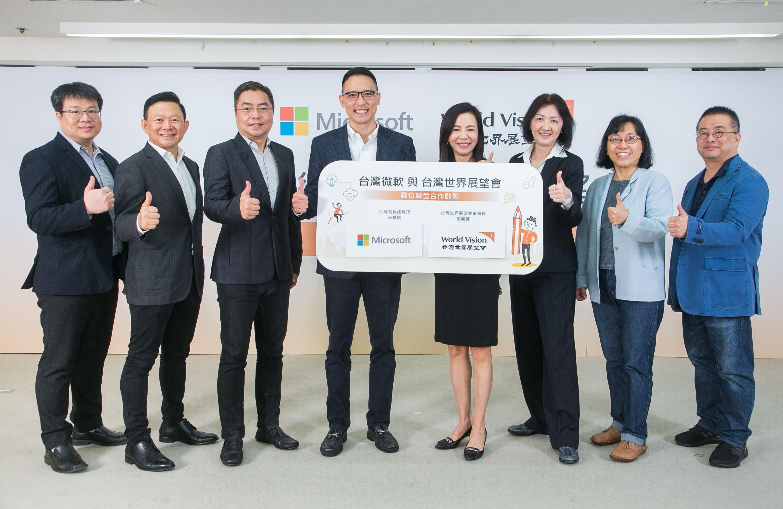 以科技實現關懷無礙!台灣世界展望會偕台灣微軟實踐數位轉型