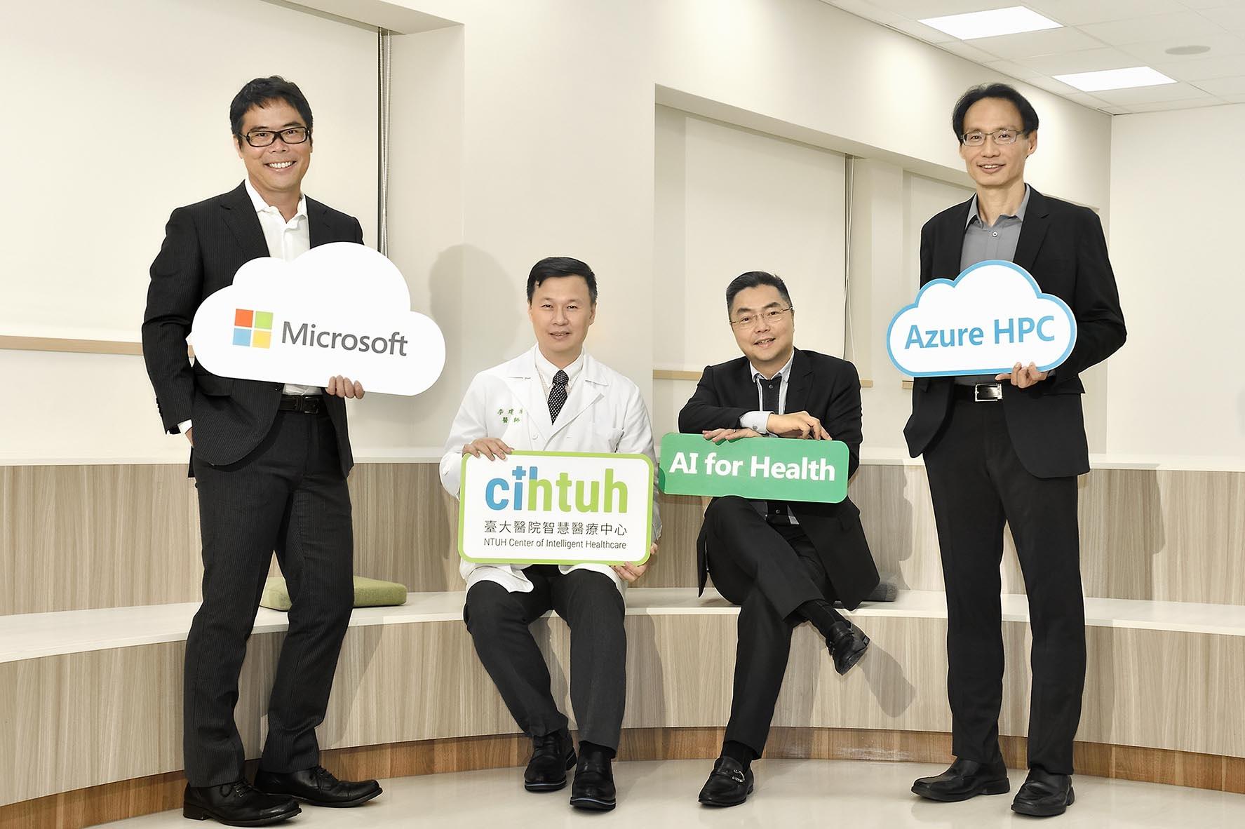 台大醫院獲微軟贊助 助力COVID-19患者基因分析研究