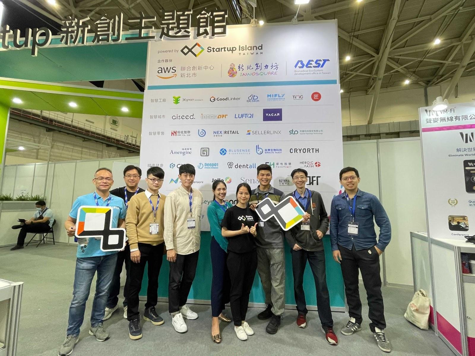 聯合 Startup Island TAIWAN, Touch Taiwan 首次規劃新創主題館加速媒合企業端