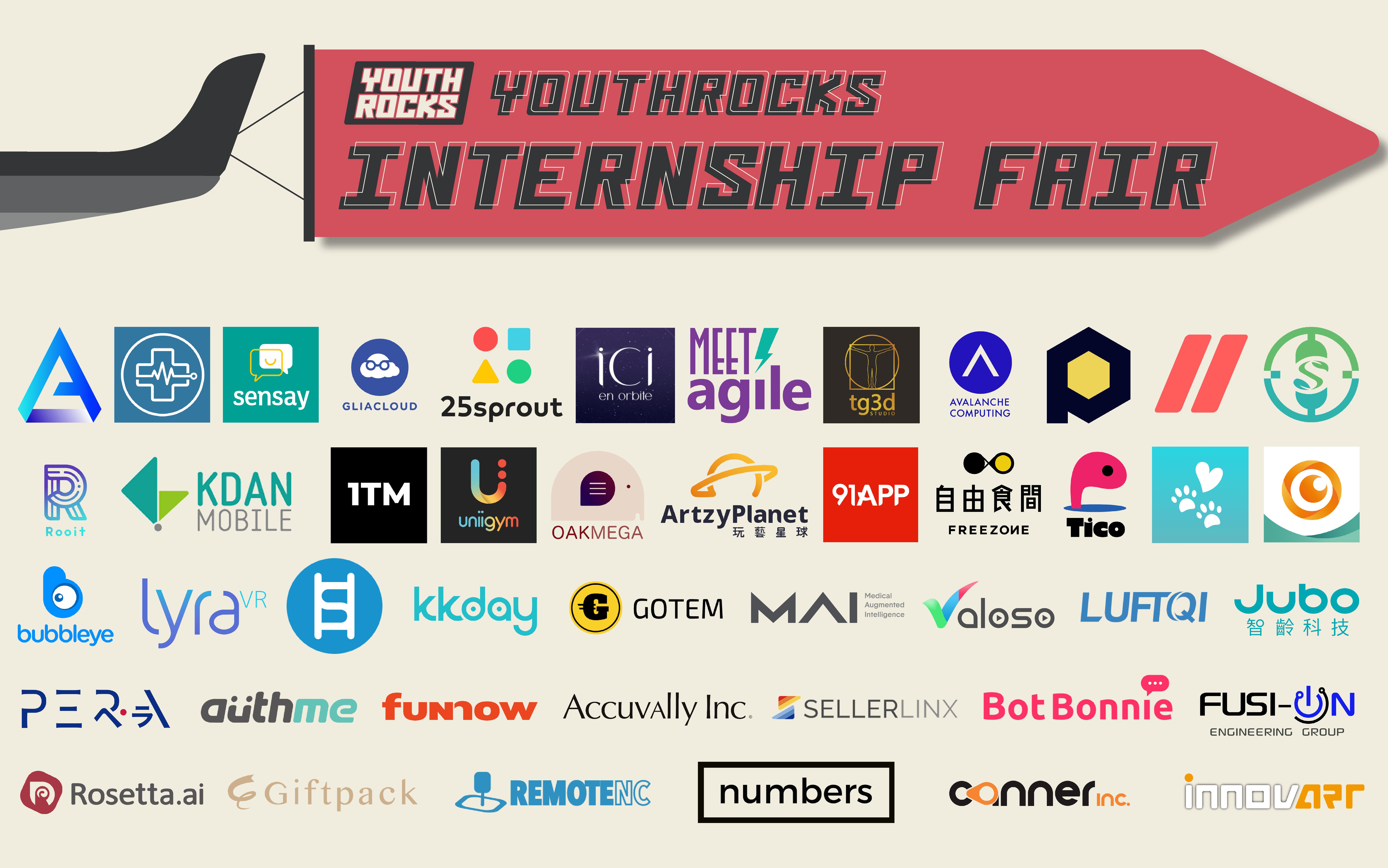 YouthRocks 協助新創企業對接人才庫,替青年學子打好職場基底