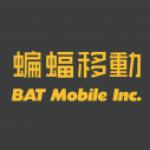 BAT Mobile 的簡介照片